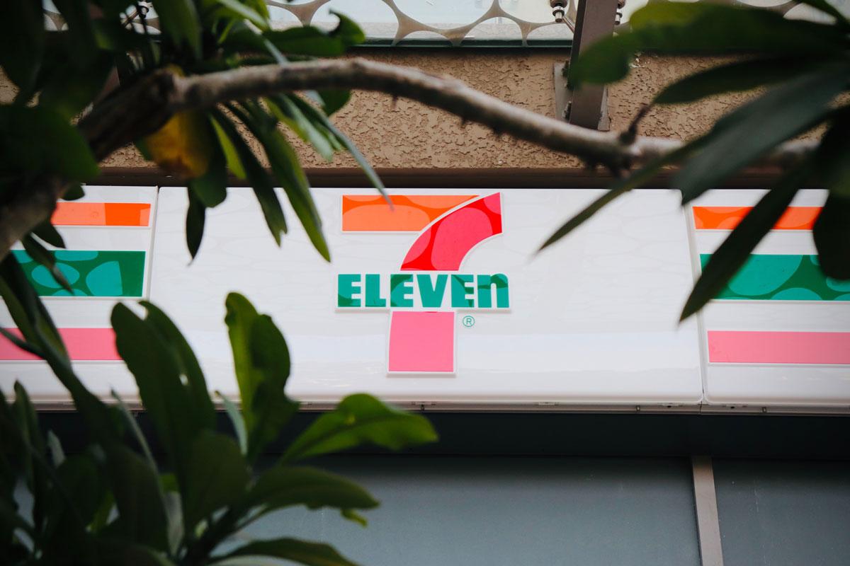 Insegna negozio 7-eleven
