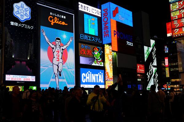 Cartelli luminosi a Osaka
