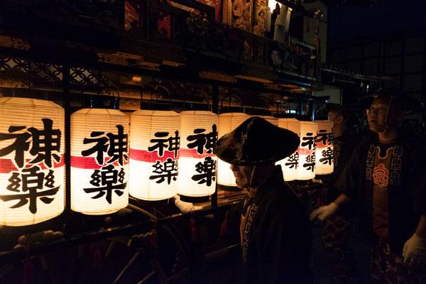 Takayama Matzuri, festival dell'autunno