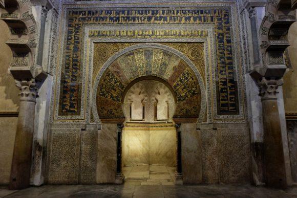 Arco nella Grande Moschea di Cordoba