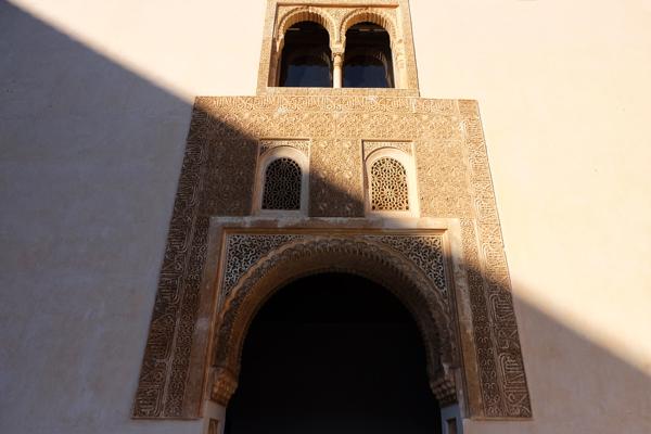 Alhambra, dove tutto è decorato!