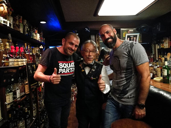 Pub inglese in Giappone