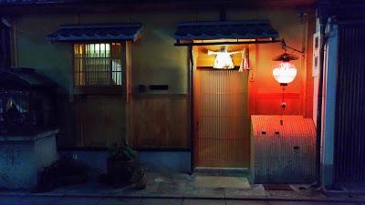 Un tipico localino giapponese