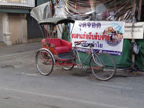 un calesse con bici thailandese