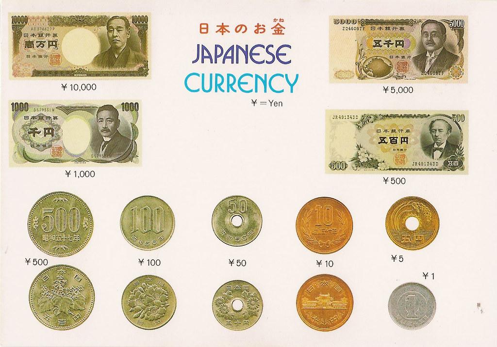 I tagli di monete e banconote in Giappone