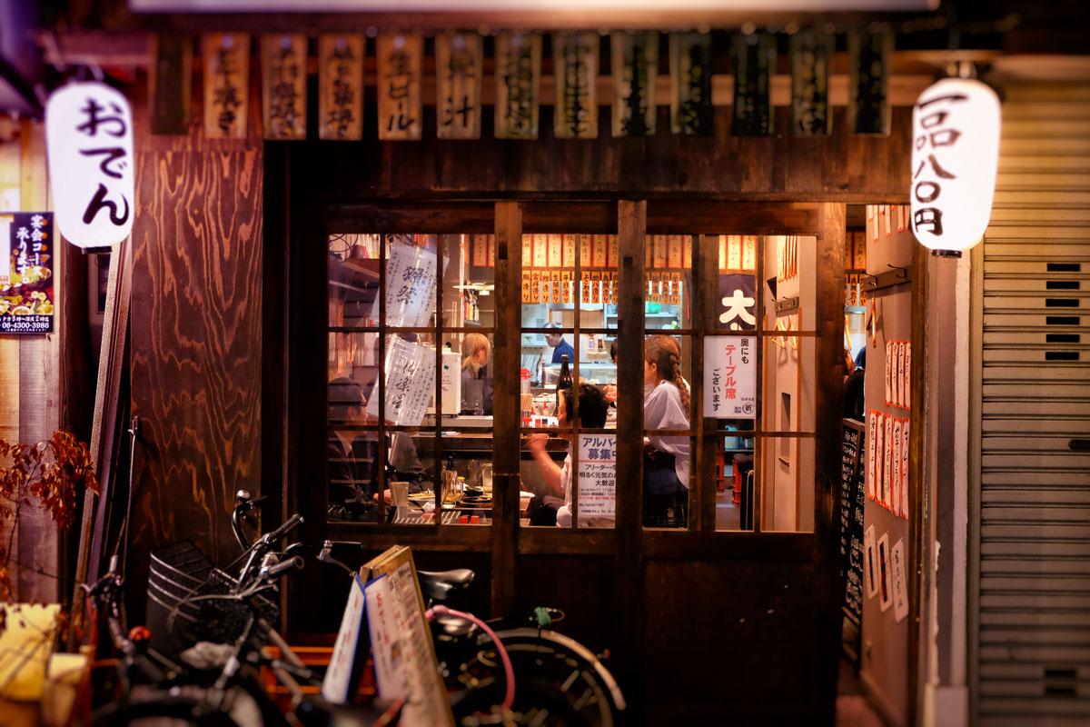 Ristorante tipico giapponese visto dall'esterno