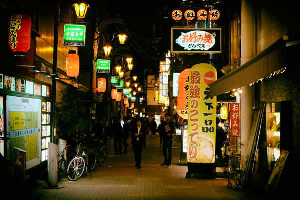 Strada Osaka