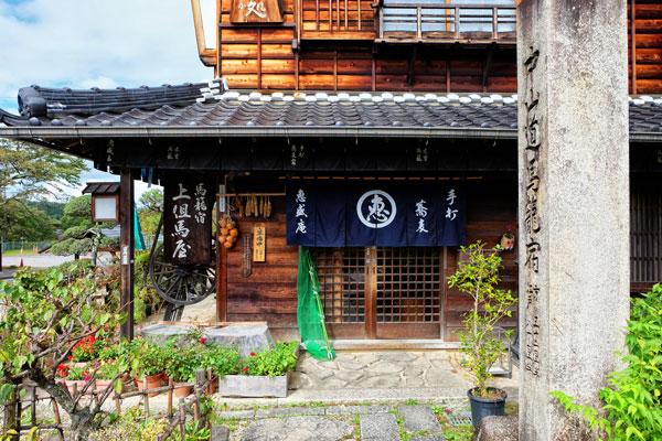 esperienze imperdibili da fare in Giappone: l'antica via Nakasendo